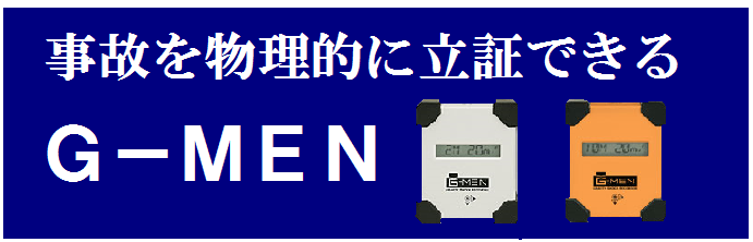 http://test.semiconbox.gicho.jp/search/index.html?keyword=G-MEN&imageField2.x=0&imageField2.y=0